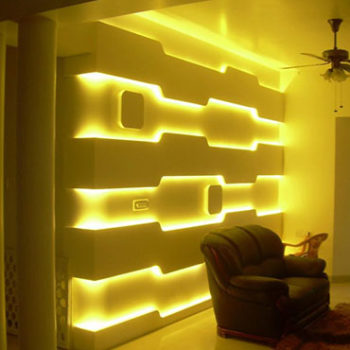 Home Consumption Led Fixtures - LEDS LIGHTS AND SECURITY SOLUTIONS